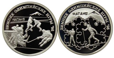 """""""Зимние олимпийские игры в Нагано"""" - набор из 2 монет номиналом 1 рубль 1997 год"""