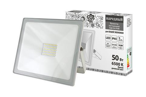 Прожектор светодиодный СДО-04-050Н 50 Вт, 6500 К, IP65, белый, Народный