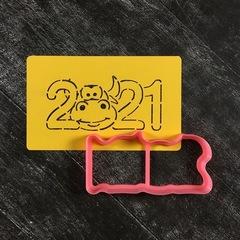2021 №7 Год быка