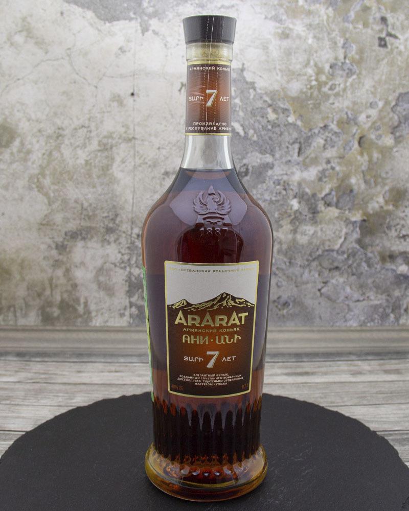 Коньяк Ararat Ани 7 лет 40%, 0,7 л
