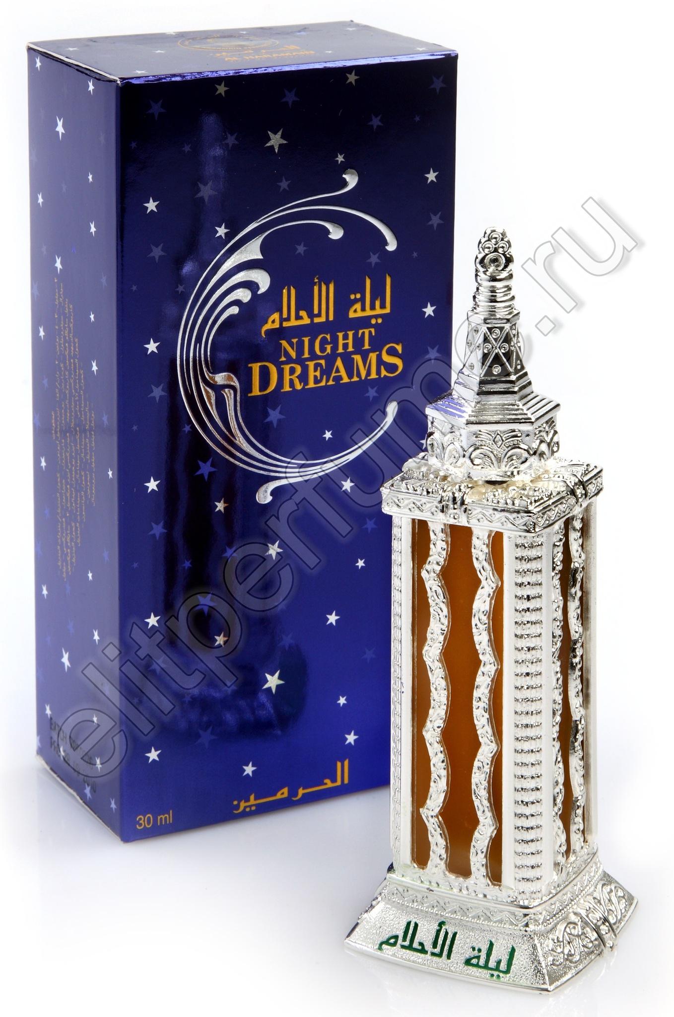 Ночные Сны Night Dreams 30 мл арабские масляные духи от Аль Харамайн Al Haramain Perfumes
