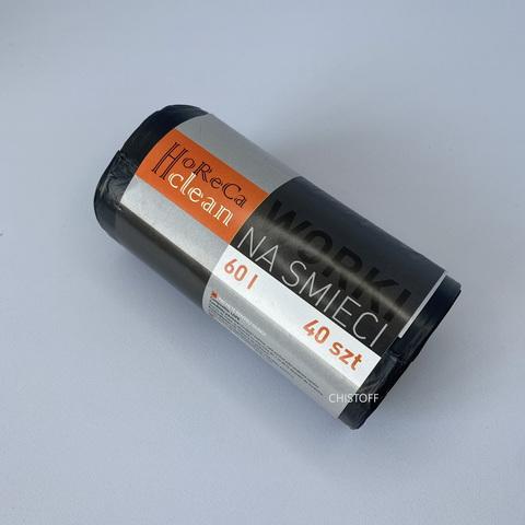 Пакеты для мусора HoReCa clean LDPE 60л/40шт. черные