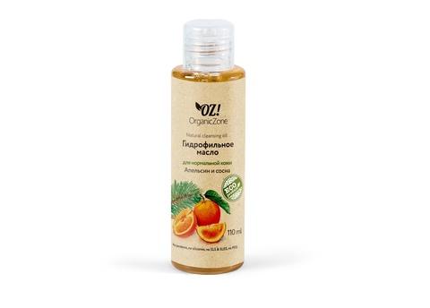 OZ! Гидрофильное масло для нормальной кожи Апельсин и сосна (110 мл)