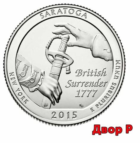 25 центов 30-й парк США Саратога 2015 г. (двор P)
