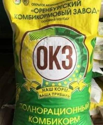 Комбикорм ПК-1-2 для кур-несушек, Оренбургский комбикормовый завод