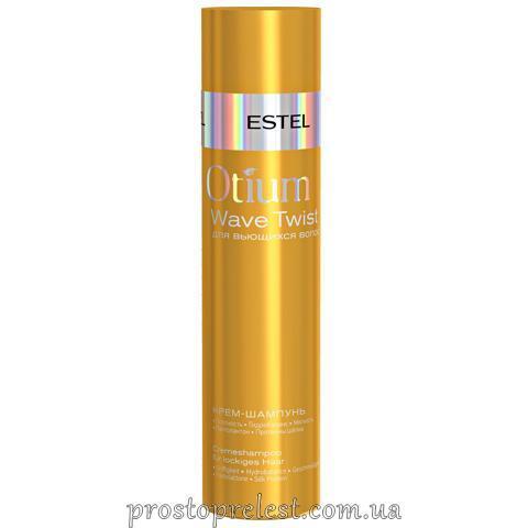 Estel Otium Wave Twist - Крем-шампунь для кучерявого волосся