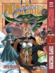 Fairy Tail. Хвост Феи. Том 7