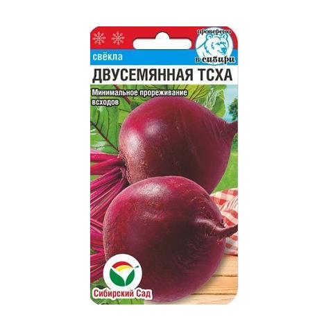 Двусеменная ТСХА 2 гр свекла (Сиб Сад)