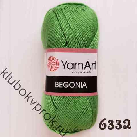 YARNART BEGONIA 6332, Зеленый