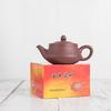 Исинский чайник Чжу Чу 300 мл #P 34