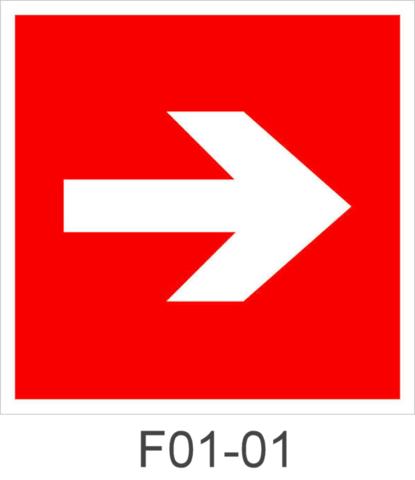 Знак пожарной безопасности F01-01 Направляющая стрелка