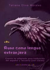 Ruso como lengua extranjera. Cuento no adaptado para traducción del español y recuento (con claves). Libro 1 (niveles C1 - C2)