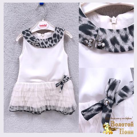 Платье нарядное девочке (1-2) 201213-Т6082