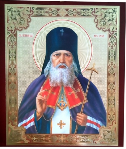 Плакат ик. Арх. Лука Войно-Ясенецкий