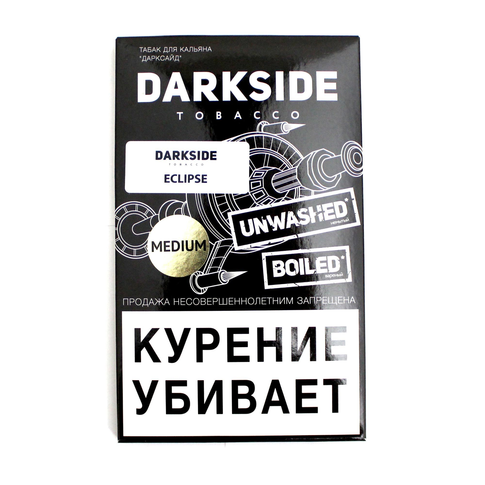 Табак для кальяна Dark Side Medium 100 гр. Eclipse