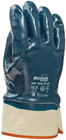 Перчатки Техник Манипула КП (джерси+нитрил)