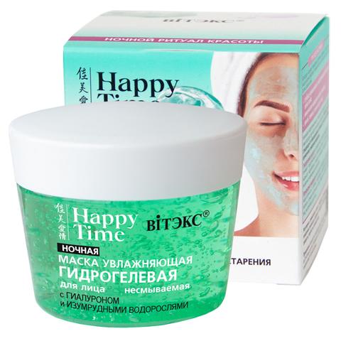 Маска УВЛАЖНЯЮЩАЯ гидрогелевая с гиалуроновой кислотой и изумрудными водорослями, 90 мл.Happy Time маски для лица
