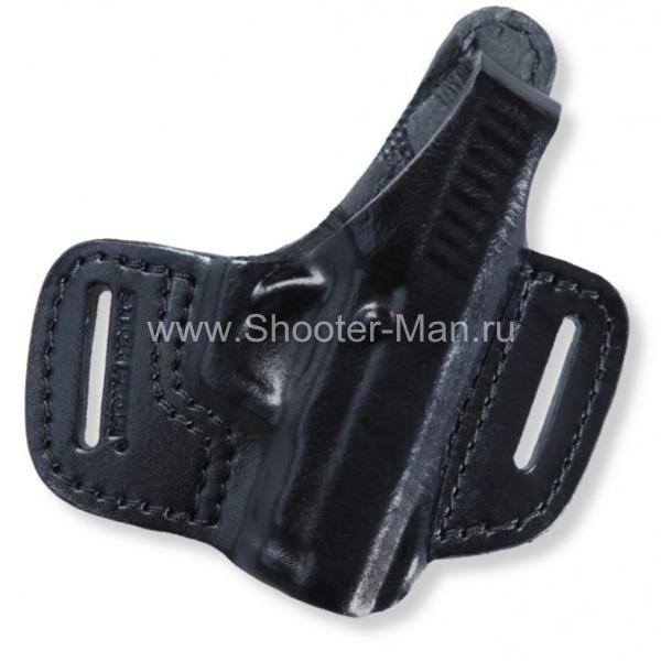 Кобура кожаная для пистолета Гроза - 01 поясная ( модель № 2 )