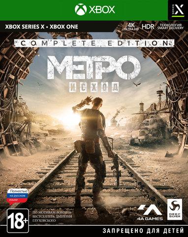 Метро: Исход - Полное издание (русская версия, Xbox Series X)