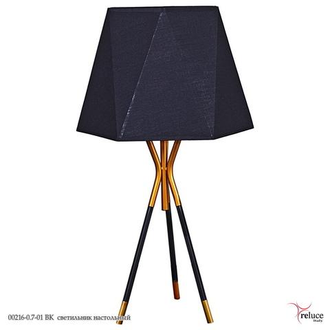 00216-0.7-01 BK светильник настольный