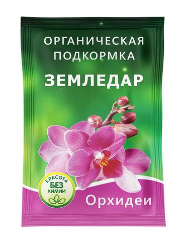 Органическая подкормка Земледар Орхидеи 10мл