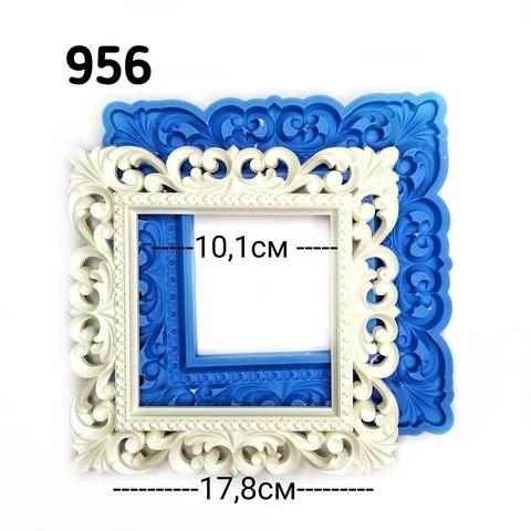 0956 Молд силиконовый. Рамка квадратная.