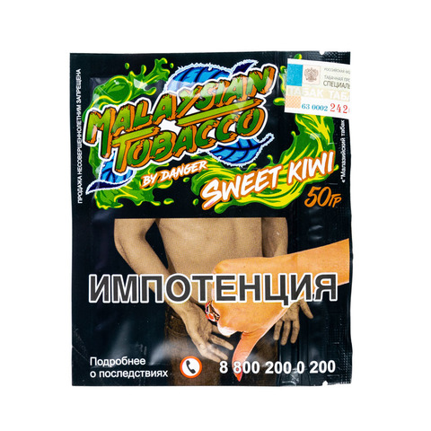 Табак Malaysian Tobacco 50 г Sweet Kiwi (Киви)