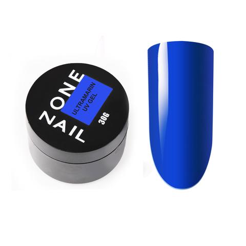 Гель камуфлирующий OneNail UV GEL Ultramarine 30мл