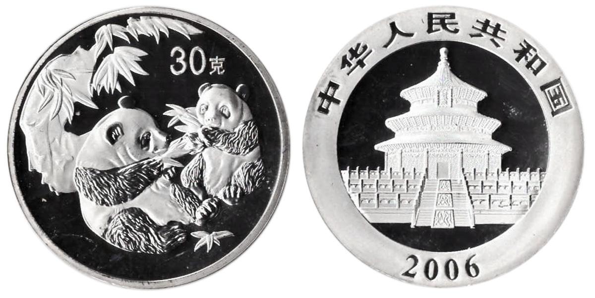 Жетон Китайская панда. Китай. 2006 год. PROOF