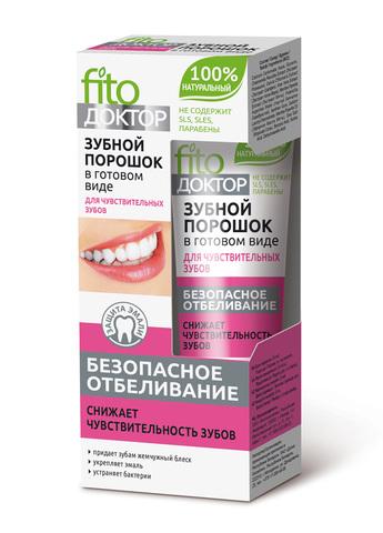 FITOкосметик Fito Доктор Зубной порошок в готовом виде для чувствительных(туба)45мл