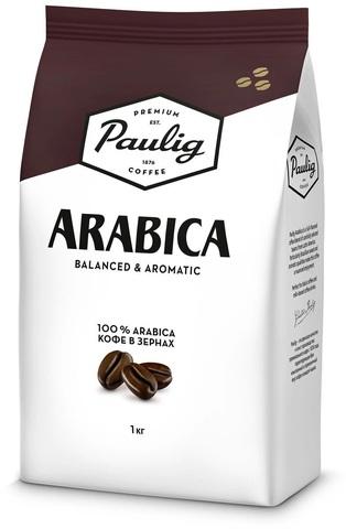 Зерновой кофе Paulig Arabica, 1 кг.