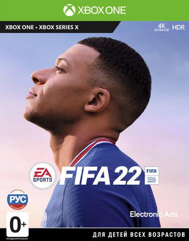 FIFA 22 Стандартное издание (Xbox One, русская версия)