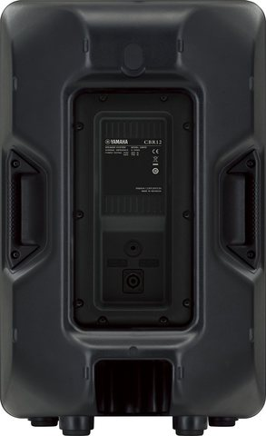 Акустические системы пассивные Yamaha CBR12