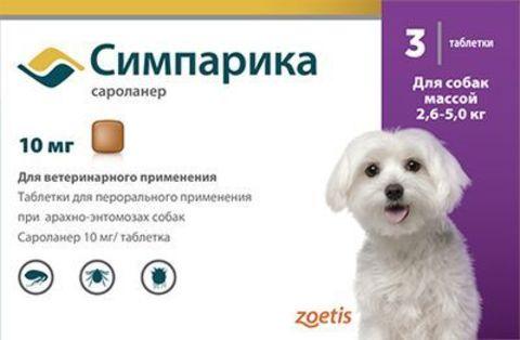 Симпарика таблетки от блох и клещей 10 мгХ3 для собак массой 2,6- 5 кг.