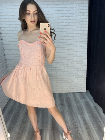 розовый сарафан на лямках интернет магазин