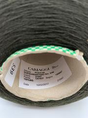 100% Кашемир 2/46  CARIAGGI  темный хаки