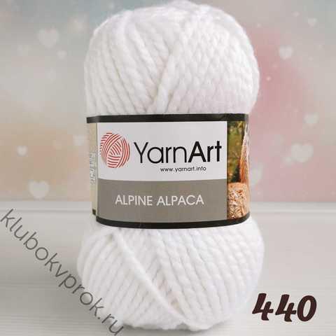 YARNART ALPINE ALPACA 440, Супер белый