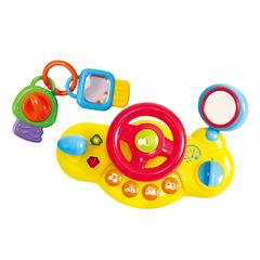 Playgo Активный игровой центр