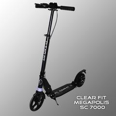 Самокат Clear Fit City SC 7000