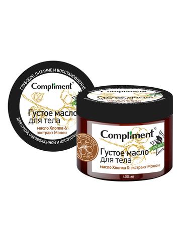 Compliment ECO BEST Густое масло для тела масло Хлопка & экстракт Монои