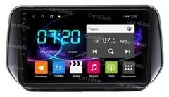 Магнитола для Hyundai Santa Fe (2019+) Android 10 4/64 IPS DSP 4G модель CB2191T9