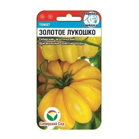 Золотое лукошко 20шт томат (Сиб Сад)