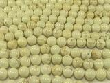 Нить бусин из магнезита белого, шар гладкий 10мм