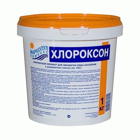 Таблетки медленного действия без добавок в табл. по 20 гр