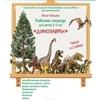 Рабочая тетрадь для детей 3-5 лет «Динозавры». Маркер в комплекте (зелёный)