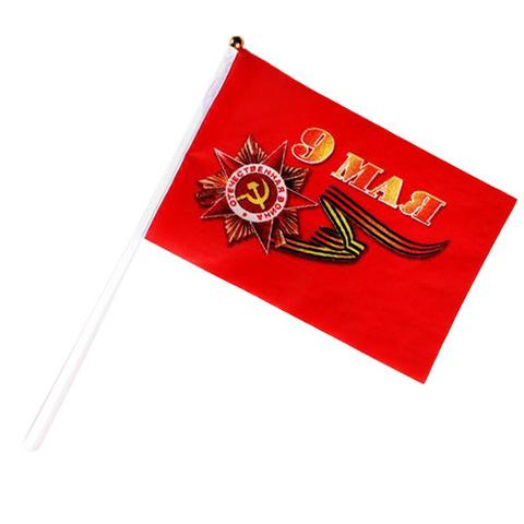 Флаг орден 1941-1945 20*30