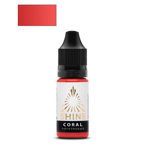 Пигмент Shine  Coral / Коралловый