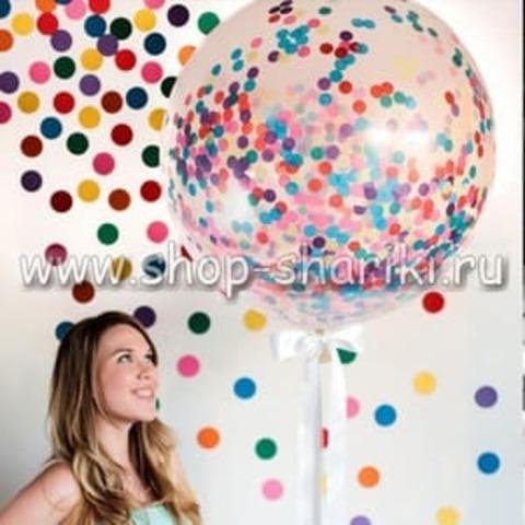 Большой шар с цветными конфетти