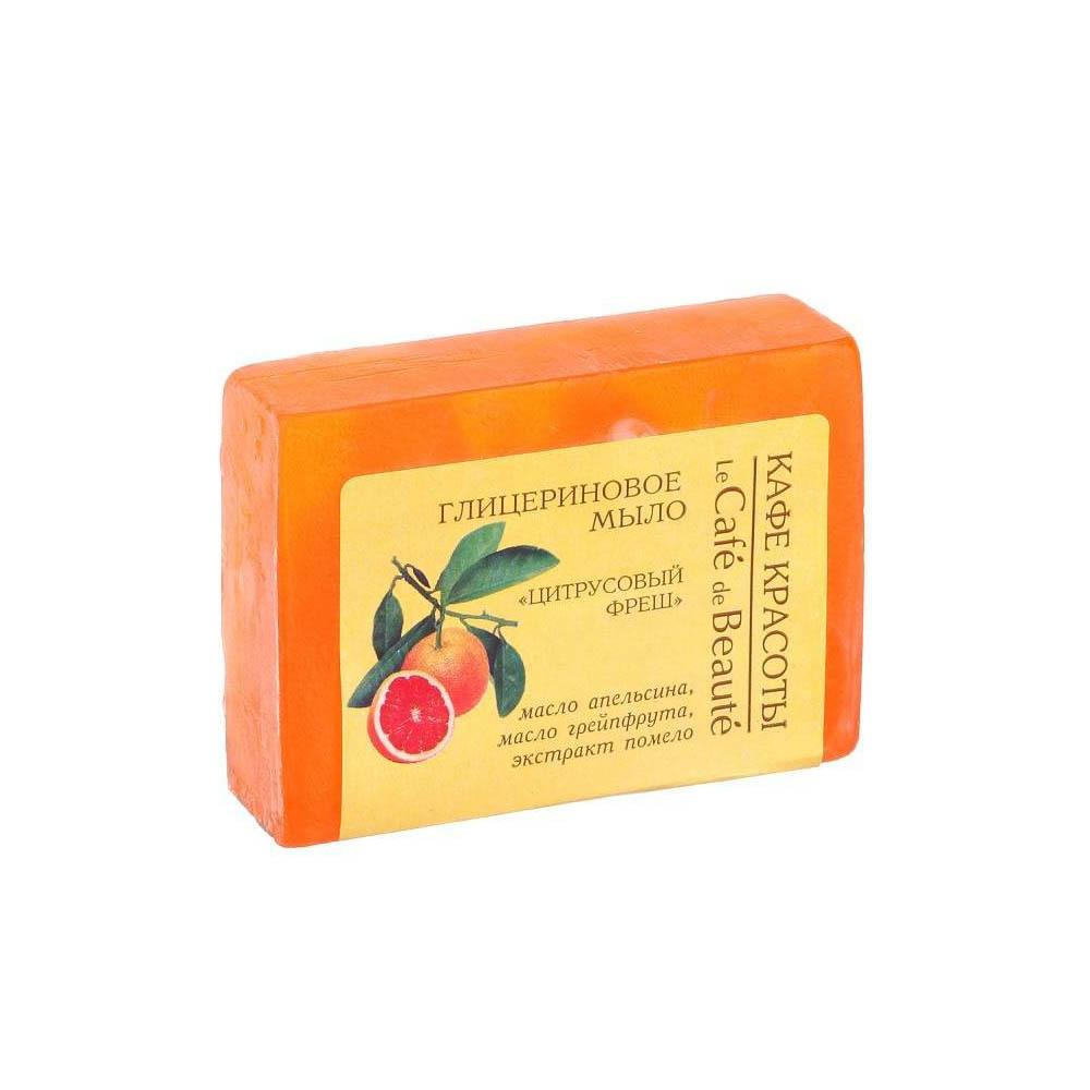 Мыло глицериновое Цитрусовый фреш