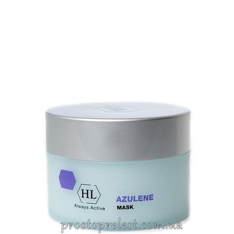 Holy Land Azulene Mask - Поживна маска